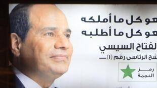 L'ex-maréchal al-Sissi est le favori de l'élection présidentielle égyptienne qui doit se tenir ce 26 mai.