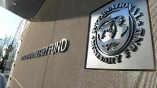 មូលនិធិរូបិយវត្ថុអន្តរជាតិ IMF