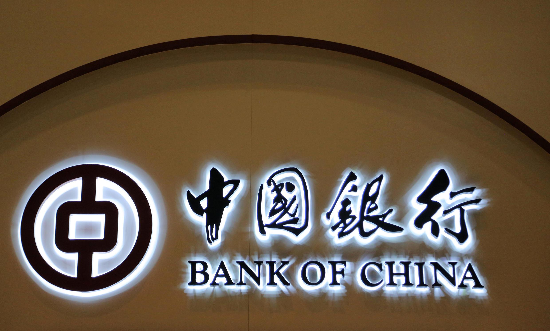Logo của Ngân hàng Trung Quốc tại một hội nghị ở Canada, 19/10/2017.
