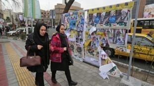 Thủ đô Teheran Iran trước ngày bỏ phiếu, 19/02/2020.