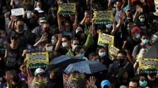 香港市民12月1日参加反修例示威活动资料图片