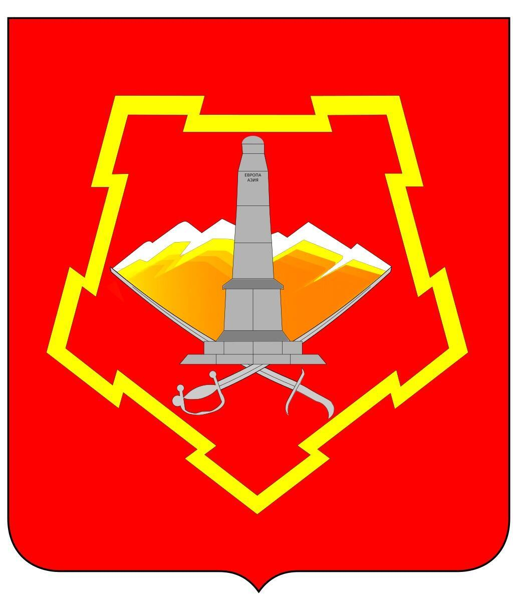 """Emblem of the Russian Central """"Tsentr"""" Military District"""