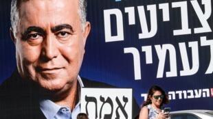 Une affiche électorale à l'effigie du leader du Parti travailliste israélien, Amir Peretz en septembre 2019 à Tel Aviv.