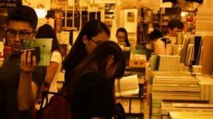 Un dimanche à la libraire BooksActually, à Singapour.