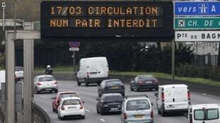 Traffic on the Boulevard Périphérique in Paris.