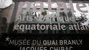 Musée du quai Branly  AP17291673189092