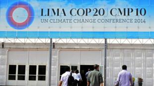 L'entrée du site de la conférence sur le climat à Lima, au Pérou.