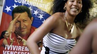 Festas e show em apoio ao rpesidente Hugo Chávez foram organizadas na Venezuela e em Cuba.
