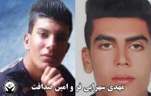به گزارش عفو بینالملل، روز پنجشنبه ۵ اردیبهشتماه ۱۳۹۸، مهدی سهرابیفر و امین صداقت، دو نوجوان زیر ۱۸ سال بصورت مخفیانه در زندان عادلآباد شیراز اعدام شدند.