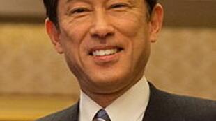 Ngoại trưởng Nhật Bản Fumio Kishida.