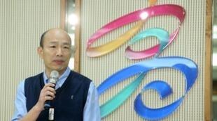 高雄市长韩国瑜4月23日上午发表声明透露他无法参与现行国民党的初选机制。