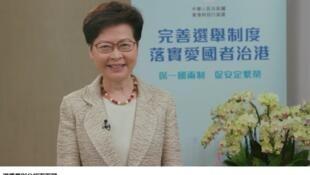 thumbnail_28.4 林鄭月娥妁主持節目講解選委會。(臉書截圖)