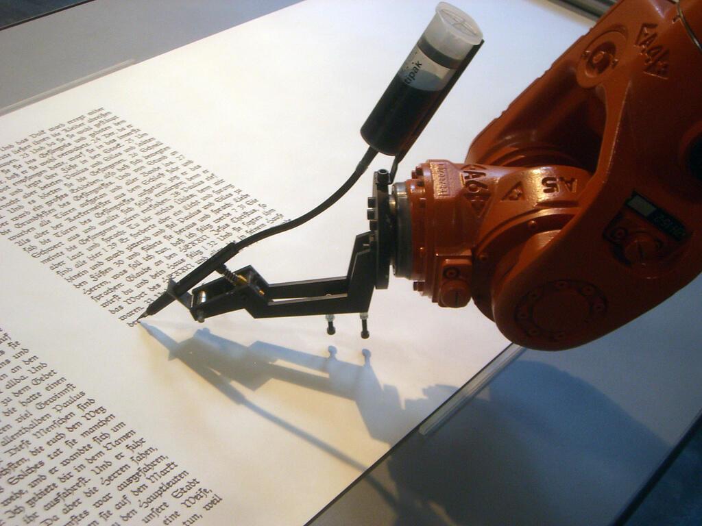 Instalación 'Bios (Biblia)', ZKM Medienmuseum, Karlsruhe, Alemania.