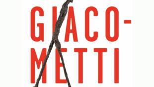 Affiche de l'exposition de l'exposition «Giacometti à Landerneau» avec une des plus célèbres sculptures au monde de l'artiste: «L'homme qui marche».