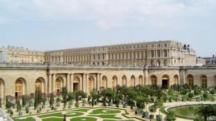 凡尔赛宫及其花园