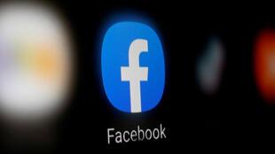 شبکه اجتماعی فیسبوک، حسابهایی که اهداف غیرقانونی سیاسی دارند و یا عکسها، پیامها و محتویات نژادپرستانه را دنبال میکنند، مسدود مینماید