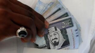 Takardar kudin Saudiya, Riyal.