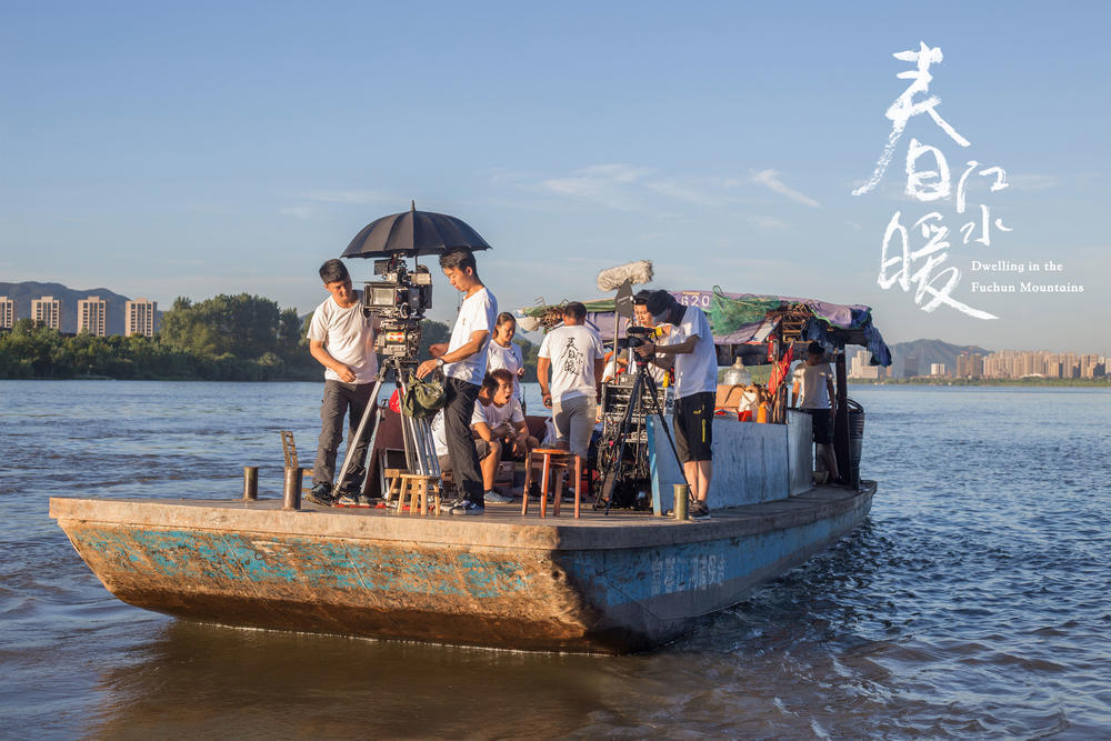 顾晓刚的影片《春江水暖》海报