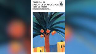 «Saison de la migration vers le nord», par Tayeb Salih.