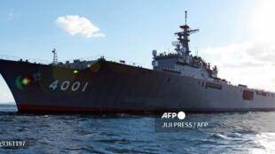 Japon Osumi landing ship 000_Hkg9361197