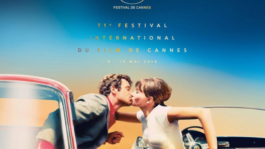 پوستر هفتاد و یکمین دوره از جشنواره فیلم کن