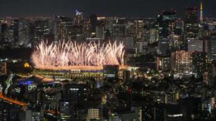 Tokio 2020 1