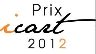 Premio a la joven creación 2012