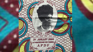 Aoua Keïta.
