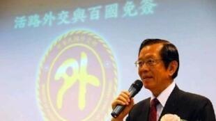 台湾外交部长 杨进添