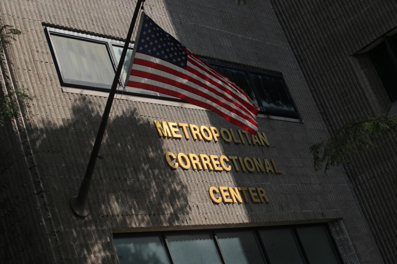 Nhà tù ở Manhattan, nơi nhà tỷ phú Epstein bị giam cầm.