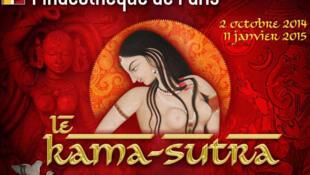 Cartaz da exposição Kamasutra na Pinhacothèque de Paris