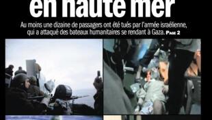 Capa do jornal francês L'Humanité.