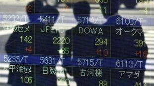 L'économie du Japon est entrée en récession, le lundi 17 novembre 2008.