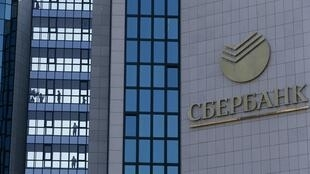 La sede del Sberbank, Moscú, 12 de septiembre de 2014. Las nuevas sanciones de Washington limitan el acceso de los bancos rusos a Estados Unidos.