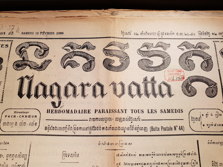 Nagara Vatta-archive-BnF@Oudom
