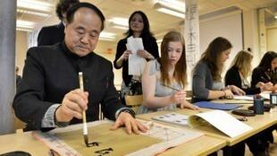 莫言12月7日在斯德哥爾摩為瑞典中學生表演書法