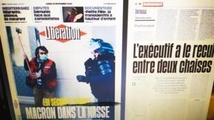 Violência policial e o direito de informar do jornalista em França