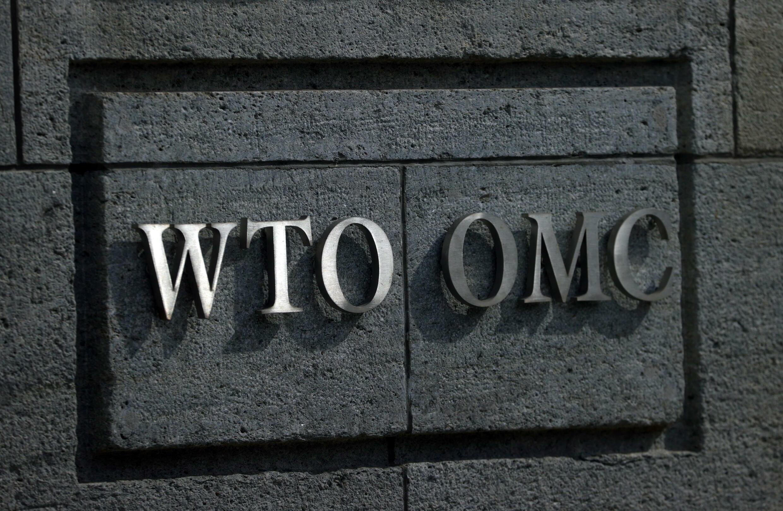 OMC - Genève - Suisse