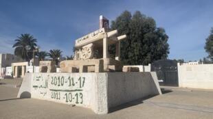IMAGE TUNISIE SIDI BOUZID 16/12/2020