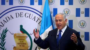 Waziri Mkuu wa Israeli Benjamin Netanyahu wakati wa uzinduzi wa ubalozi wa Guatemala jijini Jerusamu mei 16 2018.