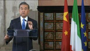 中国国务委员兼外长王毅访问意大利资料图片
