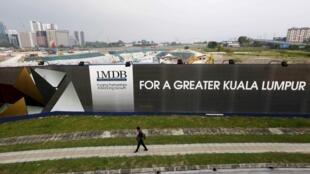 Một biển hiệu quảng cáo cho quỹ 1MDB tại Kuala Lumpur, ngày 01/03/2015.