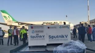 Livraison du vaccin Sputnik V à l'Iran
