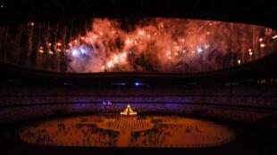 stade olympique jo tokyo