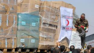 International help supplies to Gaza
