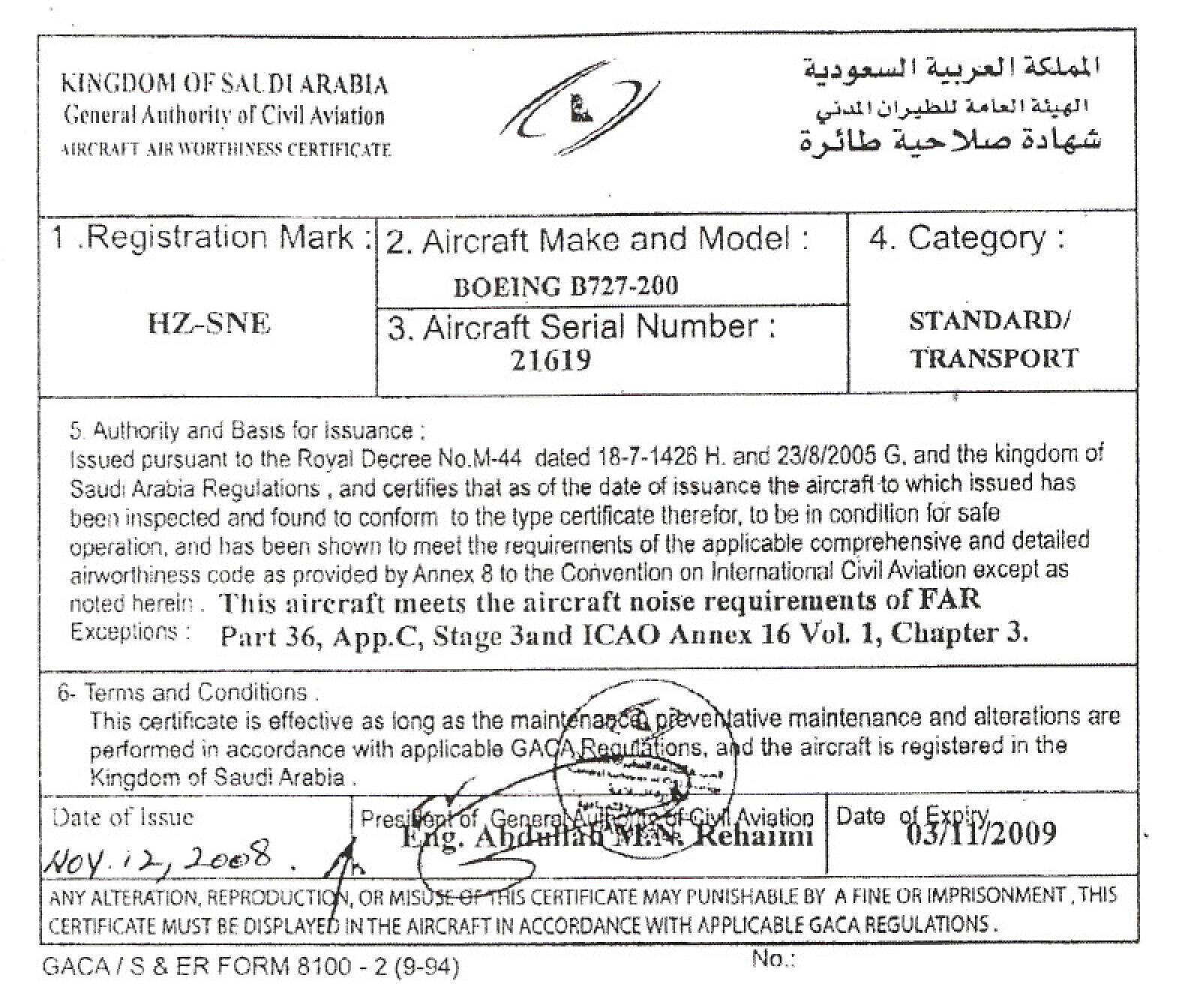 Documents exclusifs RFI sur l'avion de la drogue