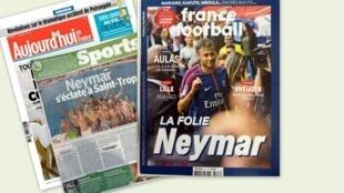 Neymar continua sendo destaque na imprensa francesa desta terça-feira, 8 de agosto de 2017.