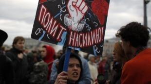 « Non à la violence politique », peut-on lire sur cette pancarte, dans la manifestation qui a rassemblé des milliers d'opposants à Vladimir Poutine à Moscou, ce lundi 6 mai.