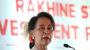 Kiongozi wa Myanmar, Aung San Suu Kyi, ambaye sasa anashikiliwa na jeshi.