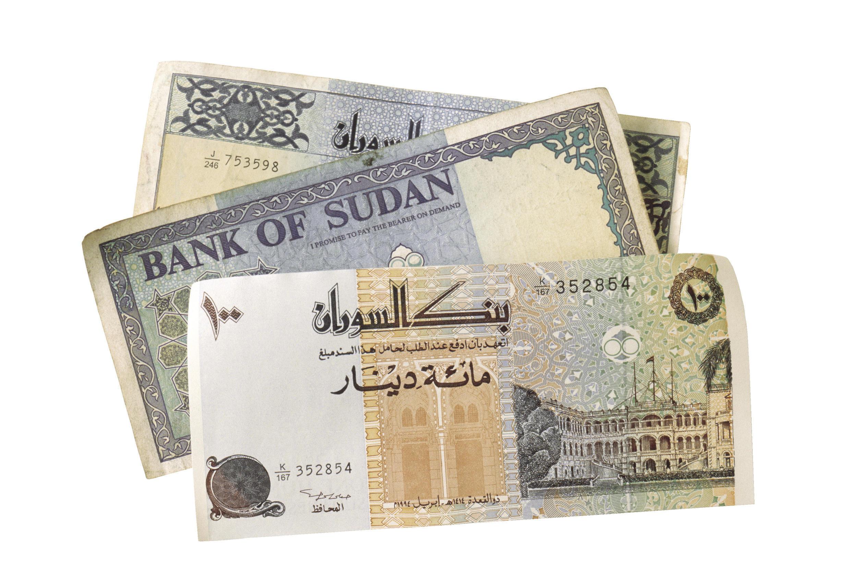Monnaie soudanaise.